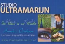 Studio Ultramarijn